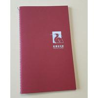 Lennon Toolbar Mini Notebook - Rood