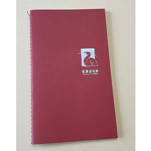 Lennon Toolbar ink Lennon Toolbar Mini Notebook - Red