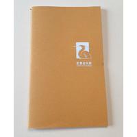 Lennon Toolbar Mini Notebook - Yellow