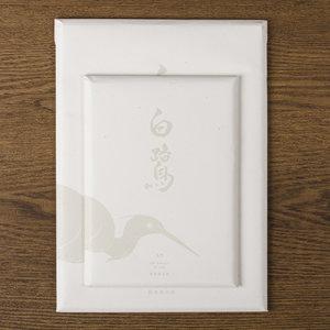 Lennon Toolbar ink Lennon Toolbar- Egret Papier a5 - 80 vel