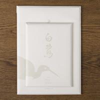 Lennon Toolbar- Egret Paper a4 - 80 sheets