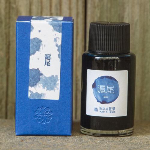 Lennon Toolbar ink Lennon Toolbar ink - Hobe (Formosa color scheme)
