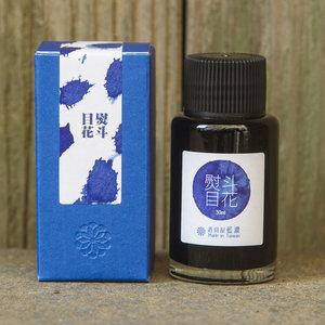 Lennon Toolbar ink Lennon Toolbar ink - Noshime-hana - sample