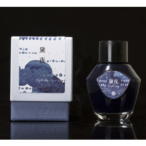 Lennon Toolbar ink Lennon Toolbar inkt - Night sky - sample