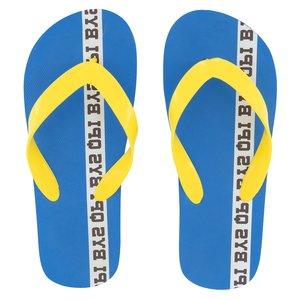 Quapi jongens slippers fresh blue austin