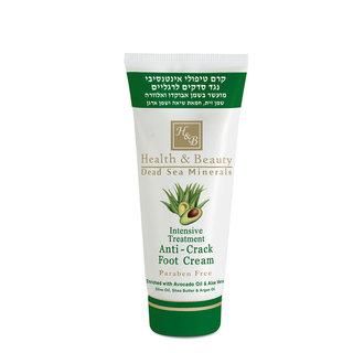 Avocado Aloe Vera Foot Cream 100ml