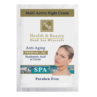 Sample Multi-Active Night Cream