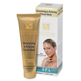 Hydrating Face Mask with Hyaluronic Acid