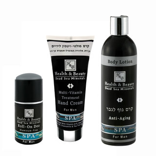 Dead Sea Gift Set For Men: Body Cream, Hand Cream, Deodorant