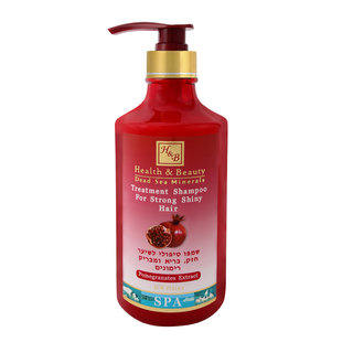 Pomegranate Shampoo - For Strong Shiny Hair