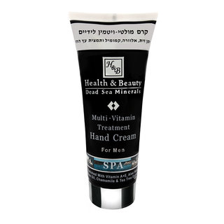 Hand Cream for Men