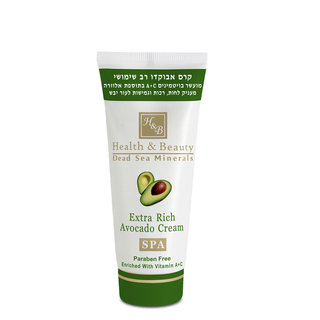 Avocado Body Cream 100ml