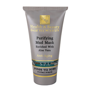 Mud Mask 150ml