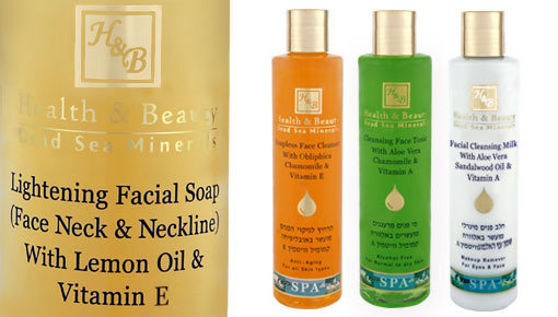 Gentle Facial Cleansers for daily use