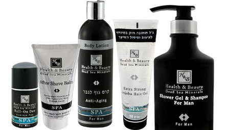 Sale - Men's Skin Care