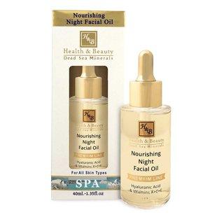 Nourishing Night Facial Oil
