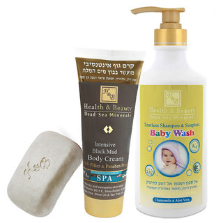 Eczema treatment set - babies & young children - body