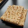 Lemej Swaddle Set Pebble Leopard Print