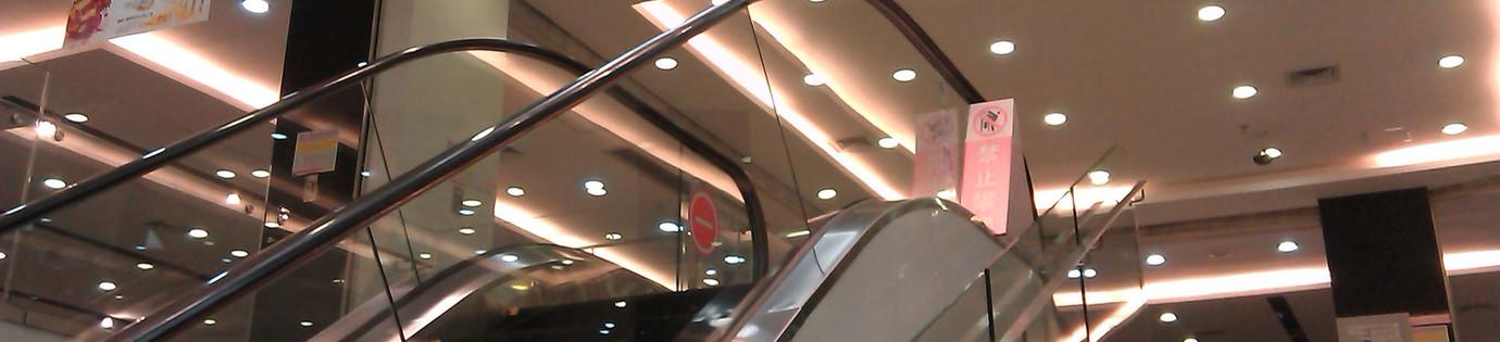 LED Downlights: prachtige verlichting voor aan het plafond