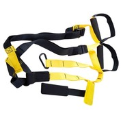 Specifit Suspension Trainer Basic