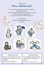Gezinnig  SLAAPKLETS! VOOR KLEUTERS (DEEL 2)