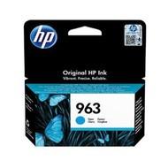 HP 963 Origineel Cyaan 1 stuk(s)
