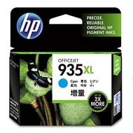 HP 935XL High Yield Cyan Original Ink Cartridge Origineel Cyaan 1 stuk(s)