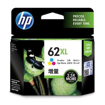 HP  62XL Origineel Cyaan, Magenta, Geel