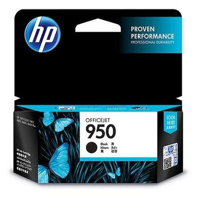 HP 950 Origineel Zwart 1 stuk(s)