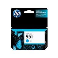 HP 951 Cyan Officejet Ink Cartridge Origineel Cyaan 1 stuk(s)