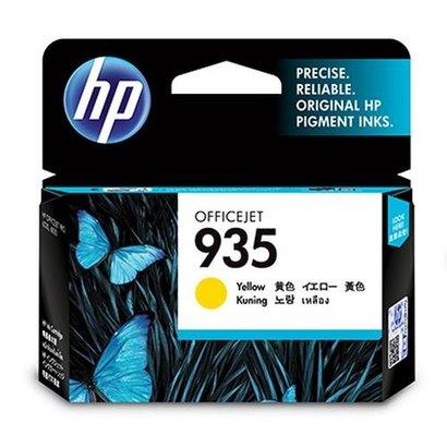 HP 935 Yellow Original Ink Cartridge Origineel Geel 1 stuk(s)