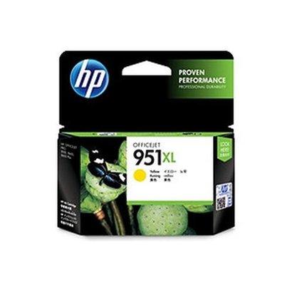 HP 951XL Origineel Geel 1 stuk(s)
