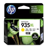 HP 935XL High Yield Yellow Original Ink Cartridge Origineel Geel 1 stuk(s)