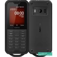 Nokia Nokia 800 Tough Black