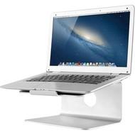 Newstar Laptop Desk Stand (ergonomic 360 degrees rotatable) Silver 5 kilo