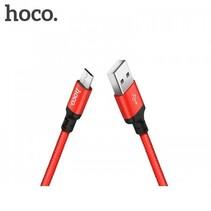 Micro USB naar USB Kabel 2 meter