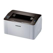 M2026W Expres Mono Laserprinter