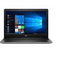 Inspiron 3593 Core i3-1005G1 8GB 256Gb ssd + 1Tb hdd 15inch Full HD laptop