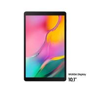 Galaxy Tab A SM-T515 LTE 4G 2019 10.1 Wifi 32GB Tablet