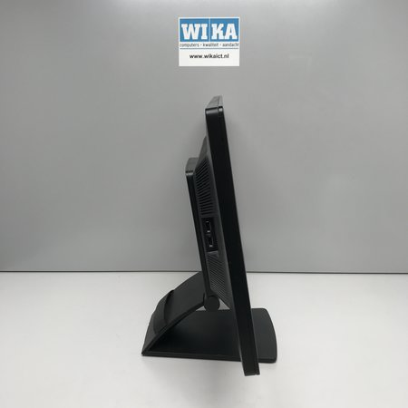 HP EliteDisplay E231 LED IPS Full HD monitor