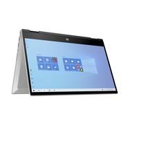Pavilion x360 i3-1125G4 8Gb 256Gb 14 inch touch laptop