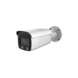 Safire / hikvision Safire hikvision Bullet Night Color