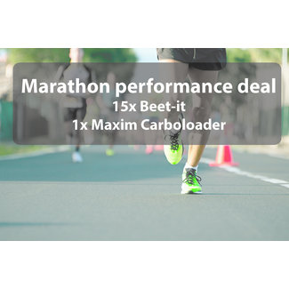 AthleteSportsWorld.com Marathon Performance Deal