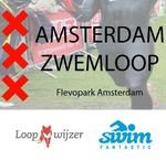 Carrera de natación de amsterdam