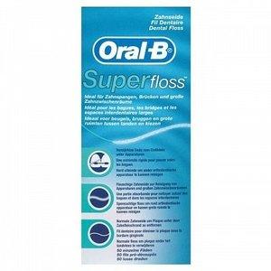 Oral B Oral B Floss Super Regular - 50 Stuks