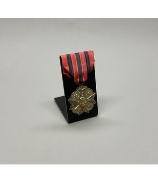 SMC Medal Display Stand With Ribbon Only