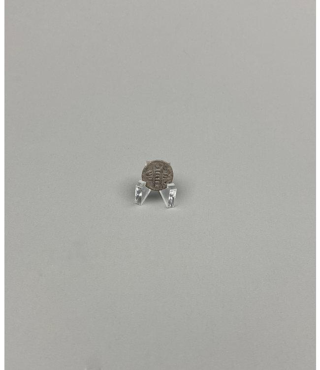 SMC-Münzenständer / 10 mm
