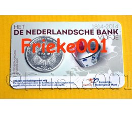 Netherlands 5 euro 2014 200 years of Dutch banking