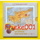 Cyprus 2008 bu