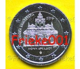 Griekenland 2 euro 2016 comm.(Arkadi)